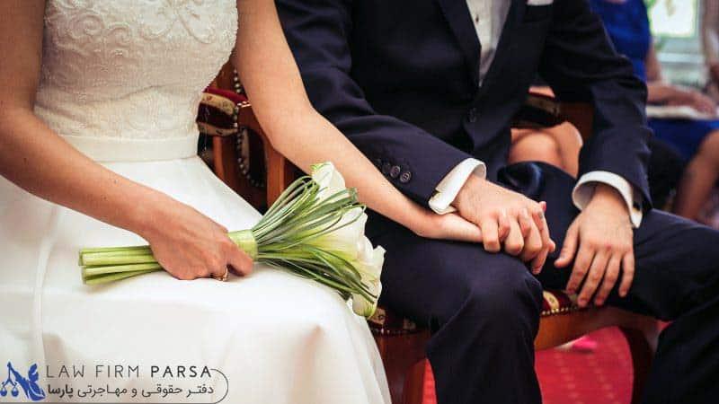 مزایای مهاجرت به هلند از طریق ازدواج