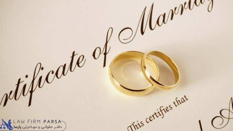 نکاتی درباره ازدواج در هلند