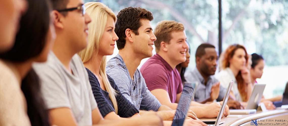 مزایای تحصیل در هلند