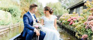 ازدواج در هلند